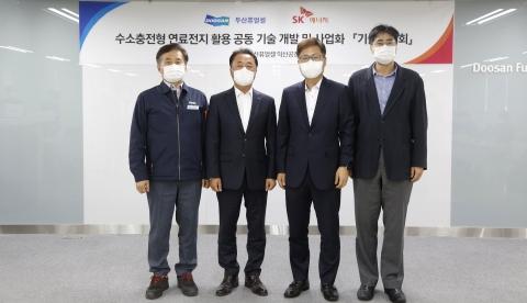 SK-두산 '수소동맹'···수소충전형 연료전지 활용 기술 개발