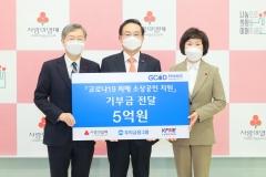 우리금융, 코로나19 피해 소상공인 지원 사업에 5억원 기부