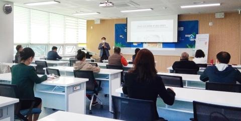 BNK경남은행, 울산 지역서 '퇴직재무설계 특강' 실시
