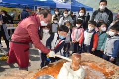 청도군, 오진리 일원에서 친환경농업 체험행사 개최
