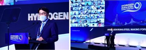 포스코, 세계 첫 수소환원제철 국제포럼 48개국 참여 '성황'