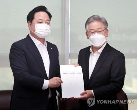 김두관, 공동선대위원장으로 이재명 선대위 합류···'원팀' 밑그림 마무리