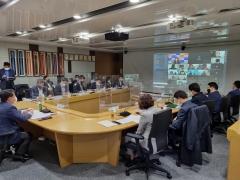 농어촌공사, 농어촌공간계획제도 및 농어촌빈집 주제로 토론회 개최