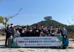 사학연금, 운동하Go!  환경보호하Go! '플로깅 캠페인' 실시