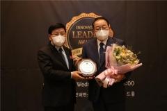 장상기 서울시의원, 2021 혁신 리더 대상 수상